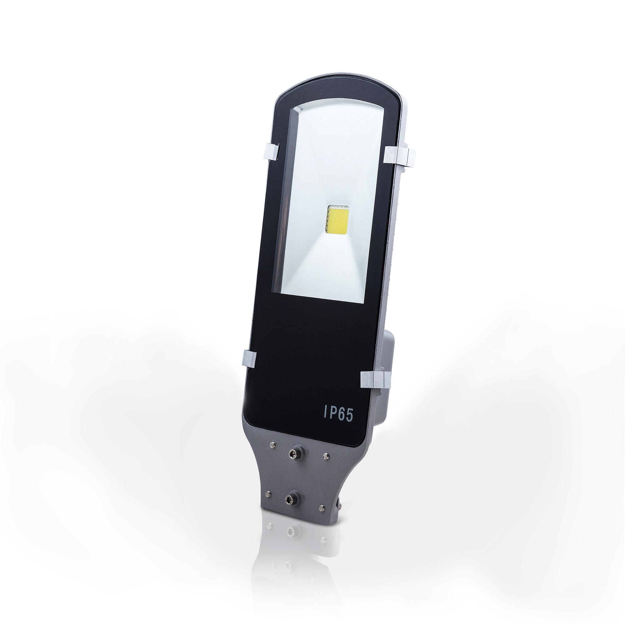 Светильник уличный консольный светодиодный 50