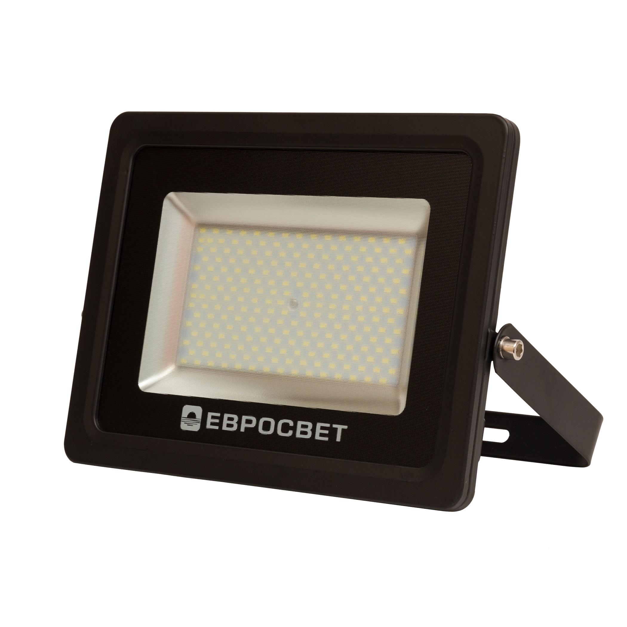 Светодиодный спот Projector из металла белого цвета